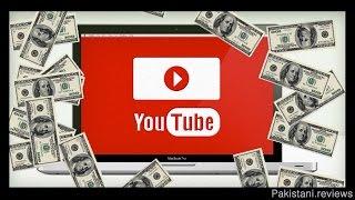 Донаты на YouTube. Как бедные собирают деньги для богатых?