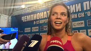 Сенсация - Юлия Ефимова проиграла финал в брассе!