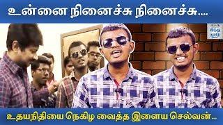 psycho-unna-nenachu-song-singing-by-student-psycho-song-udhayanidhi-stalin-ilaiyaraaja-myskkin-hindu-tamil-thisai