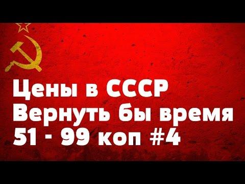 Монеты СССР - стоимость, каталог, нумизматика, цены на