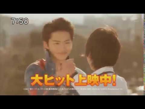Chou Super Hero Taisen- TVCM 11 (English Subs)