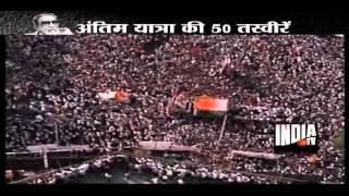 Bal Thackeray's Last Journey: Matoshree to Shivaji Park (Part 2)