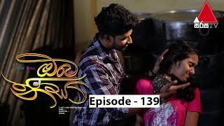 Oba Nisa - Episode 139 |  03rd September 2019 Thumbnail