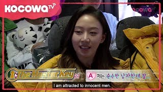 Sung Hee's Ideal Partner [The Master Key Ep 12]