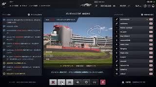 横浜在住のホンダ好きのおっさんドライバーです。 2019年から始めたグランツーリスモスポーツを中心に動画を投稿。 基本的には、自分のレース...