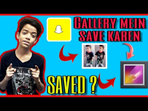 How To Save Snapchat Photos To Your Gallery  Kaise Save Karen Snapchat Ke Photos Gallery Mein
