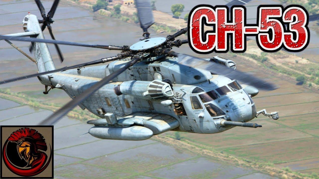 Ch 53 Gunship