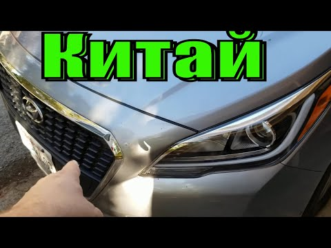 Boroda купил запчасти из Китая, зеркало на Hyundai Sonata Mirror From China
