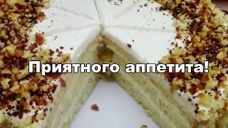 """Вкусный и быстрый торт на кефире. """"Нежная фантазия""""."""