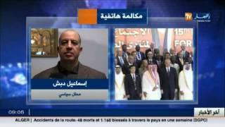 اسماعيل دبش: يجب على السعودية أن تتنازل اكثر من ايران حتى يصلون الى حل نهائي