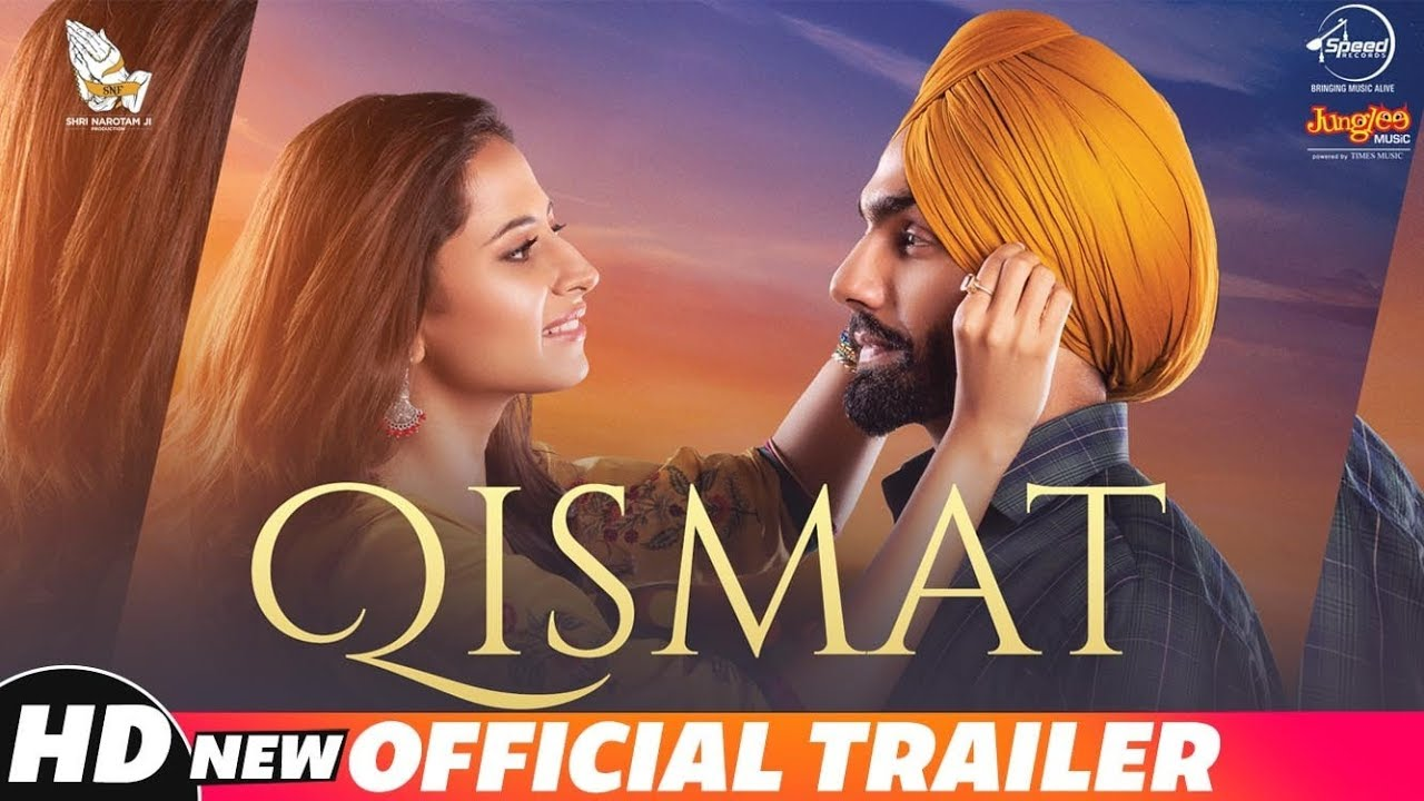 Download Qismat | Official Trailer | Ammy Virk | Sargun Mehta | Releasing 21st September 2018
