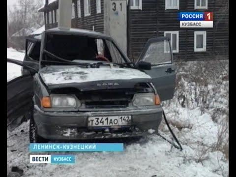 Три человека пострадали при ДТП в Ленинске Кузнецком