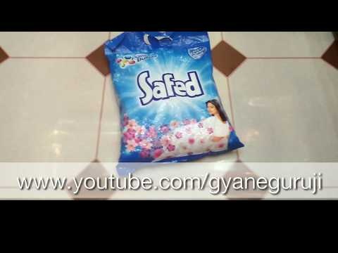 Safed Detergent Powder With Coupon Inside | Hindi & Urdu