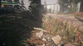 Far Cry 5 #1 (PS4) Черная мамба или в щи с лопаты на... режим Обморок! (Спасибо Игорь!)