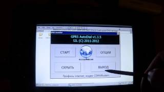 naviki.ru Подключить Интернет к автомагнитоле Интро (Roadrover) часть II