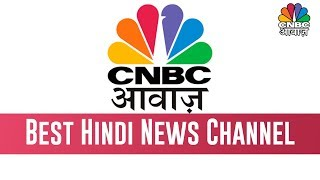 CNBC Awaaz Gets Gold Award In Best News Hindi Channel