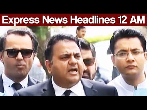 Express News Headlines - 12:00 AM - 21 June 2017