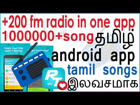 200 fm radio station android app - YouTube
