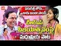 KCR Song | Madhu Priya Song on TRS Victory | Telangana Songs | #KCR | YOYO TV Channel