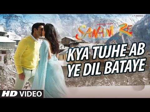 Kya Tujhe Ab Lyrics - Sanam Re