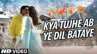 Kya Tujhe Ab VIDEO SONG | SANAM RE | Pulkit Samrat, Yami Gautam, Urvashi Rautela  Divya Khosla Kumar