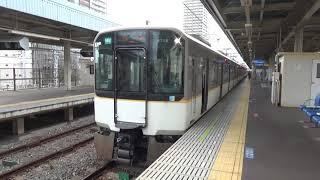 【快速急行到着!】阪神電車 近鉄9020系+9820系 奈良行き快速急行 尼崎駅