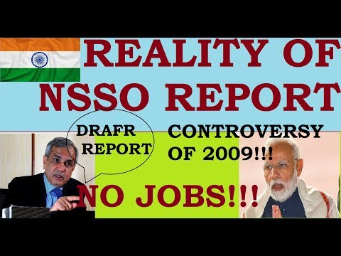 REALITY OF NSSO(national sample survey organisation)/ no jobs in india!!! [HINDI]