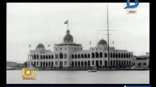 العاشرة مساء  فيلم تسجيلي من إنتاج القوات المسلحة لتاريخ قناة السويس
