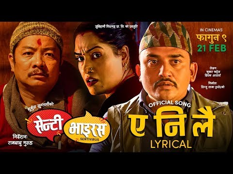 A Ni Lai - Senti Virus Nepali Movie Lyrical Song || Dhurmus, Suntali, Dayahang Rai