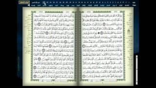 Программа для чтения Корана(Видео, где показана работа с программой для чтения Корана. Специально для http://for-muslim-users.blogspot.com/, 2009-10-11T20:56:27.000Z)