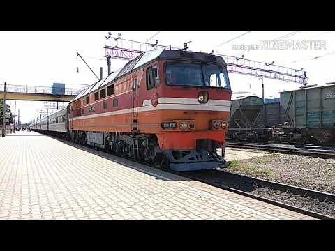 Отправление поезда #124 Белгород - Новосибирск со станции Старый Оскол