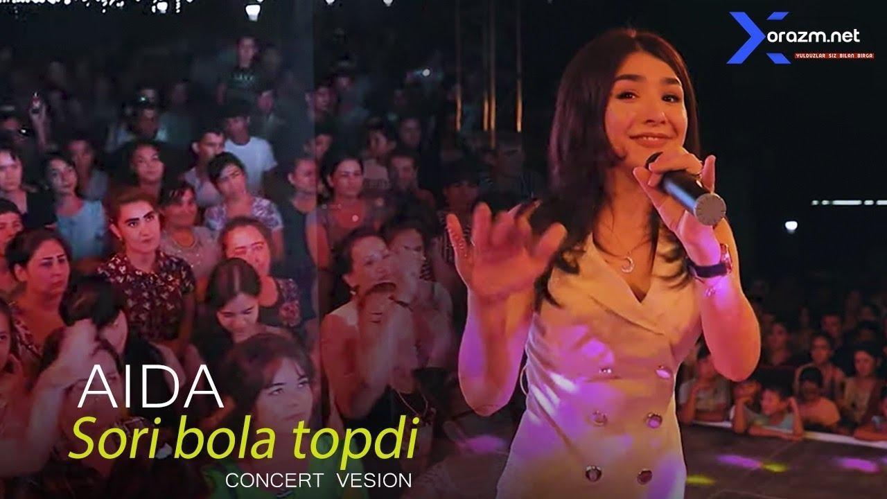 Aida | Аида - Дорогой
