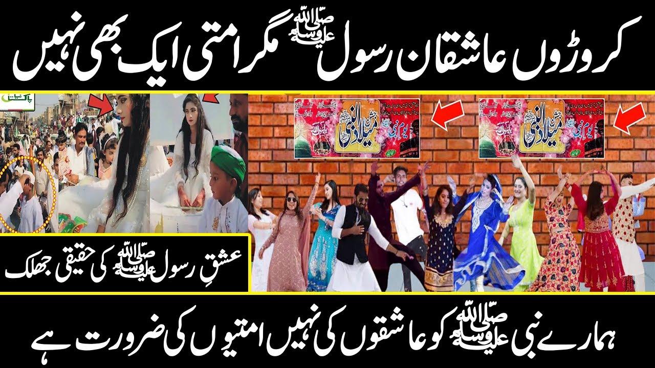 special video for aashiqan Rasool SAWW and pakistani awaam | Urdu Cover