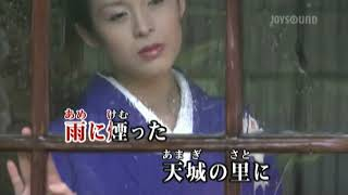 月草の宿(黒川真一朗)〜MUROカラオケレッスン