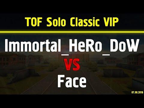 Immortal_HeRo_DoW vs. Face TOF Solo Classic | VIP | 08.08.2016