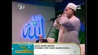 Hafiz Remzi Er Sabah Ezani  Kiraat 2
