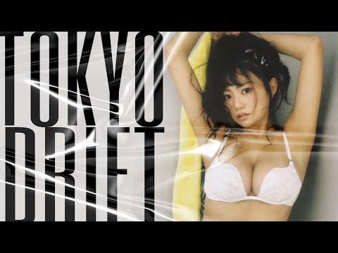 【バスト100㎝越えIカップグラドルがラップをやってみた!!!】桜井木穂-TOKYO DRIFT FREESTYLE