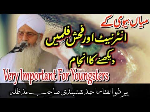 Mufti Tariq Masood Bayan Oral Sex In Islam videominecraft ru