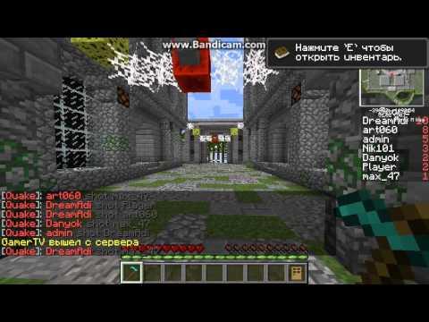 Плагины для Minecraft 1.5.2 для Сервера