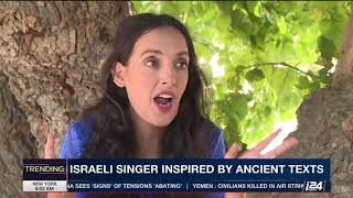 Israeli singer Victoria Hanna inspired by ancient Jewish texts, on i24NEWS