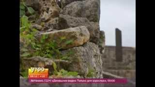 Каменные замки в Окинаве. Утро с Губернией. GuberniaTV