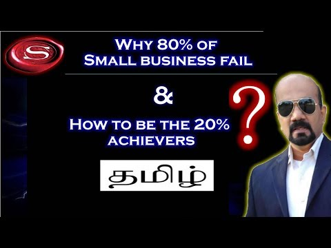 Business success Tamil - Tamil teaser  ' secrets of  business success' | Law of Attraction |*****