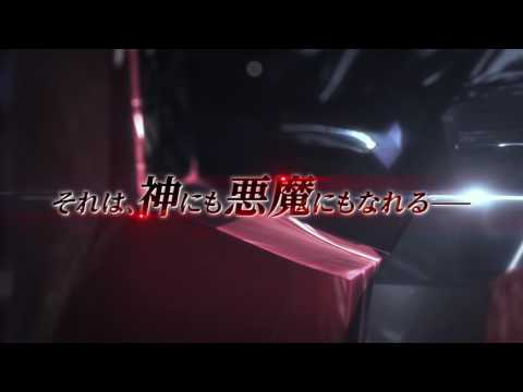 『劇場版マジンガーZ』(仮題)超特報映像
