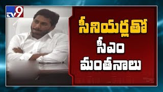 CM Jagan meet Pilli Subhash Chandra Bose and Ummareddy at Tadepalli
