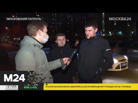"""""""Московский патруль"""": на"""