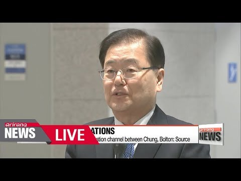 [LIVE/ARIRANG NEWS] South Korea's top security adviser makes surprise visit to U.S. ahead of summits