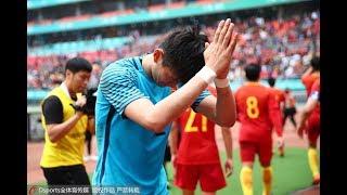2018中国杯 中国 1-4 捷克 全场录像【超清版】China 1-4 Czech Republic China Cup Full Match 2018.3.26