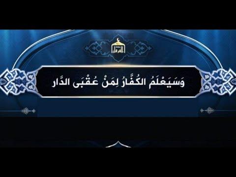 تحاشى مسألة الخليفة الجديد.. تسجيل داعش الأخير مليء بالتناقضات  - نشر قبل 1 ساعة