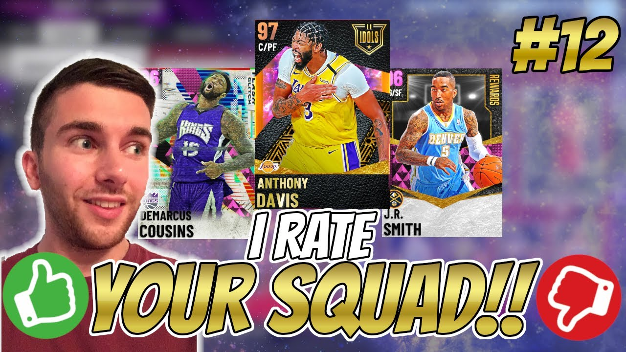 NBA 2K21 MYTEAM GALAXY OPAL ANTHONY DAVIS!! SO MANY INCREDIBLE TEAMS!! | I RATE YOUR SQUAD #12