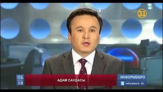 Көкшетауда 20 жастағы қыз 100 мың теңгеге сатылған Новости Казахстана